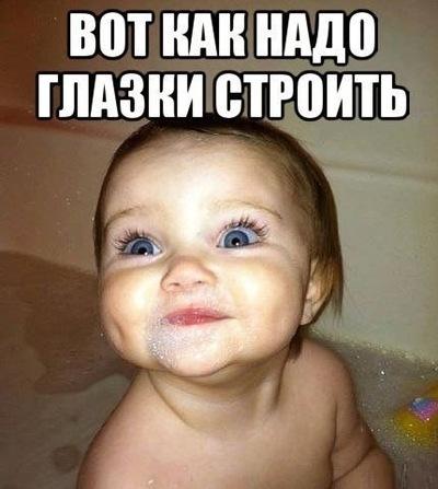 Ашура Омарова, 26 октября 1999, Ярославль, id224184568
