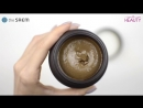 Кофейная маска для лица The Saem Natural Daily Original Coffee Mask
