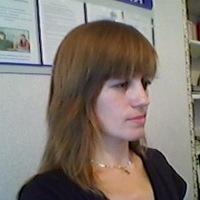 Наташа Насырова, 6 октября , Санкт-Петербург, id84485305