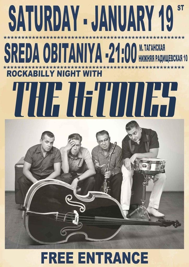 19.01 The HiTONES - Sreda Obitaniya