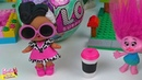 КУКЛЫ ЛОЛ РАСКРЫТВАЕМ ШАРЫ ЛОЛ С ДЕВОЧКАМИ Мультики для девочек про игрушки детей 3 года куклы tv