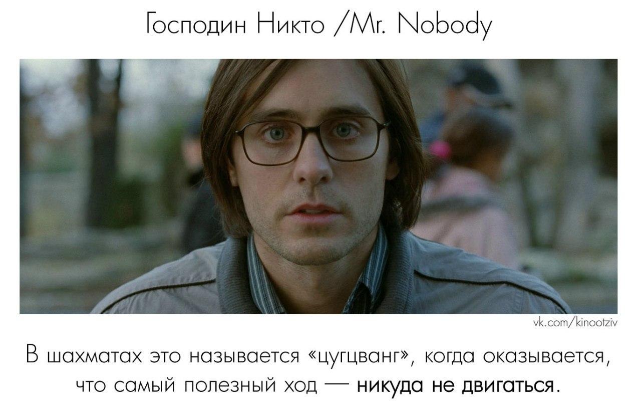 смотреть онлайн господин никто фильм: