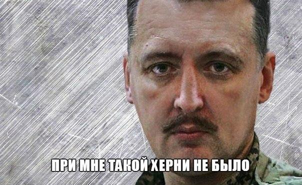 В освобожденном Славянске возобновляют работу магазины и рестораны - Цензор.НЕТ 4805