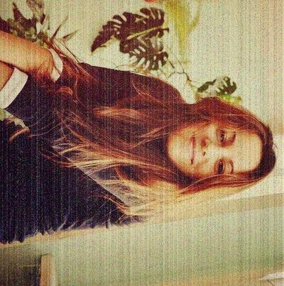 Niki Becker, 19 января , Раменское, id217531613
