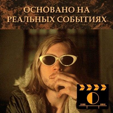 Последние дни, передача основано на реальных событиях,Алексей Миллер,культурная эволюция,выпуск,передача,смотреть онлайн