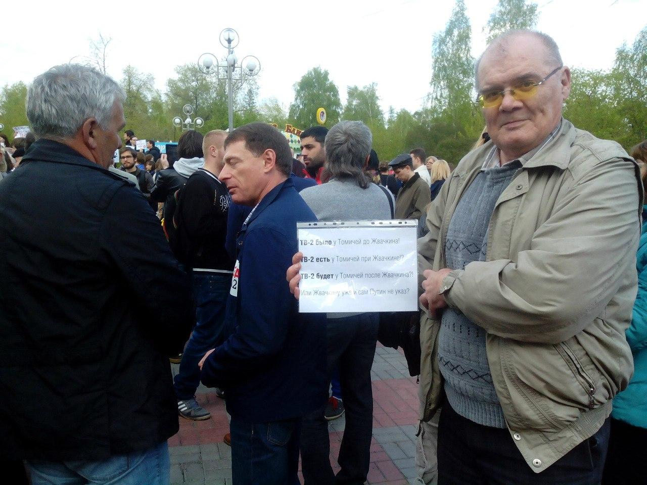 Томич Михаил Мордовин вышел на одиночный пикет в поддержку «узников Болотной»