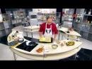 Лучшее кулинарное шоу Обед безбрачия - Жареная картошка с шампиньонами