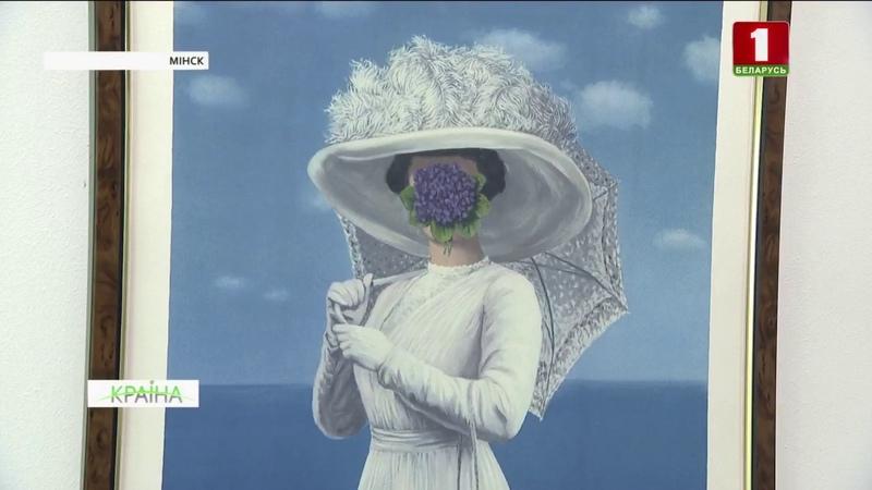 У новай выставачнай прасторы Libra адкрылася выстава Авангард. ХХ стагоддзе. КРАIНА