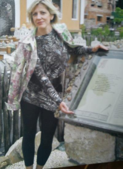Елена Лоськова, 30 июня , Житомир, id198770454