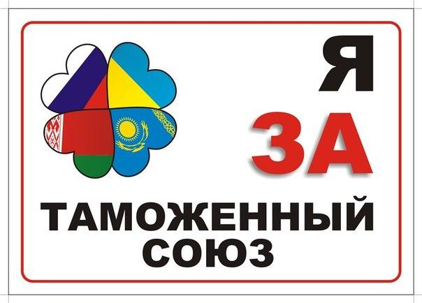 http://cs322926.vk.me/v322926071/64ab/6AR_pgh2z4o.jpg
