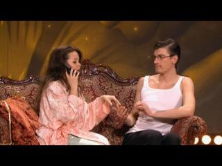 Камеди Вумен/Comedy Woman. Александр Гудков, Наталия Медведева - Семья обычного мужчины и актрисы