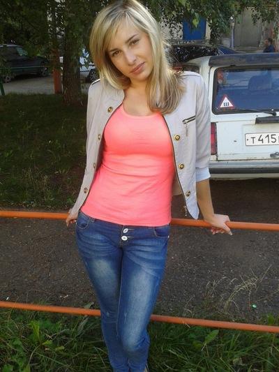 Виктория Загуменова, 12 октября , Уфа, id71830299