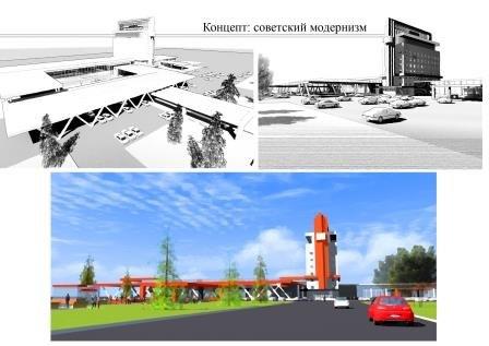 Проект реконструкции железнодорожного вокзала