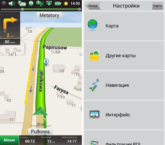 Новый Навител Навигатор для iOS строит маршруты с учетом дорожных огра Apple Постила