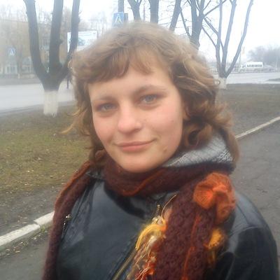 Вероника Гусева, Прилуки