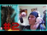 #2 Dark Souls: Remastered на клавамыши неожиданно играбельно!