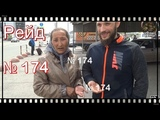Челябинские цыганочки ушли с вокзала. «Трезвые Дворы» Рейд № 174