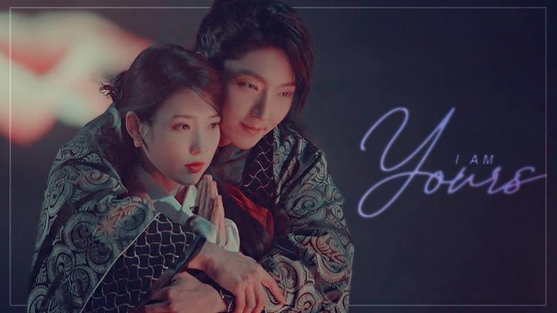 I'm yours. [wang so hae soo]