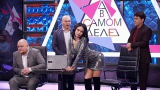 Однажды в России, 5 сезон, 32 выпуск (20.02.2019)