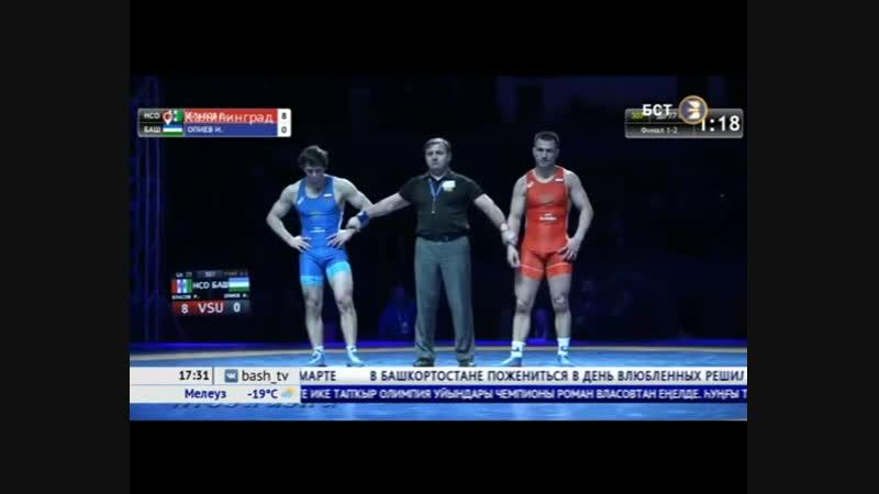 Борец из Башкортостана Ислам Опиев стал кандидатом в олимпийскую сборную