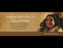 Happy birthday shree mataji(maa ka janam din aaya) sunder Bhajan