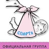 Суррогатное материнство и донорство яйцеклеток
