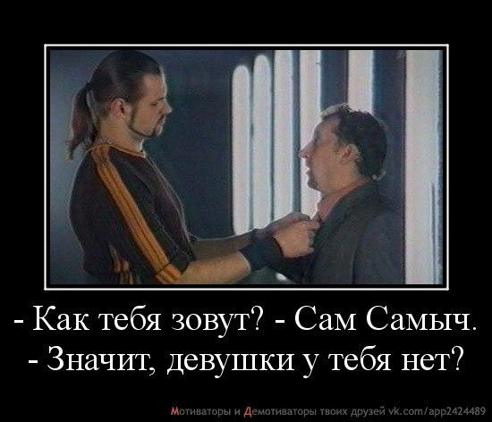 http://cs306310.vk.me/v306310539/7644/IEwX1skW6vo.jpg