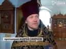 Вцеркви Константина иЕлены вВологде выставили мощи блаженной Матроны Московской
