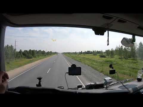 $239 Scania S500 Был слегка шокирован Немецкие туристы пенсионеры на великах за Уралом