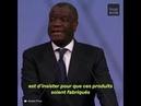 Discours du prix Nobel de la paix 2018, Dr Denis Mukwege