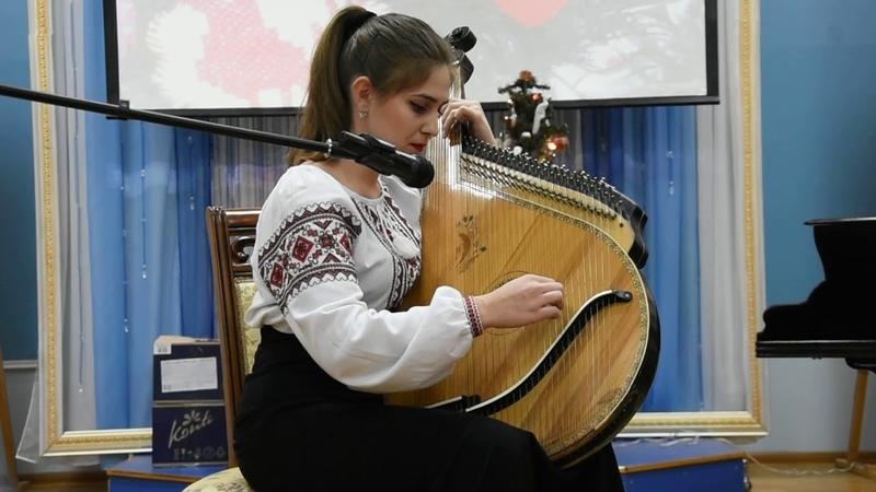 Мелодія Щедрик, бандура