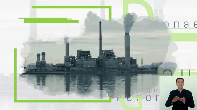 22 Бережное отношение к природным ресурсам и окружающей среде