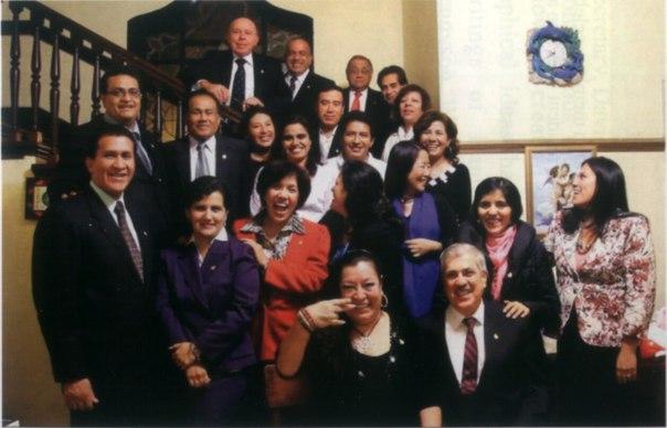 теософическое общество Перу, ложа Блаватской