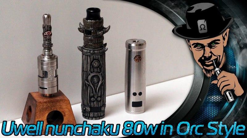 Uwell nunchaku 80w in ORC STYLE!