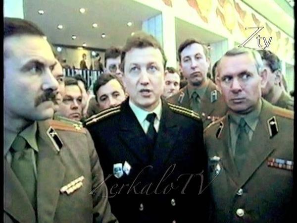 О чем думали и говорили офицеры,1992 год, Москва, Репортаж