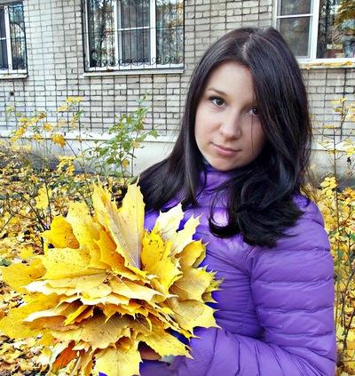 Яна Низовцева, 3 февраля , Нижний Новгород, id148596581