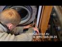 Замена насоса на стиральной машине Bosch Max 4