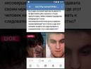 Группа Поддержки Михаила Хачатуряна Мобильная запись с экрана