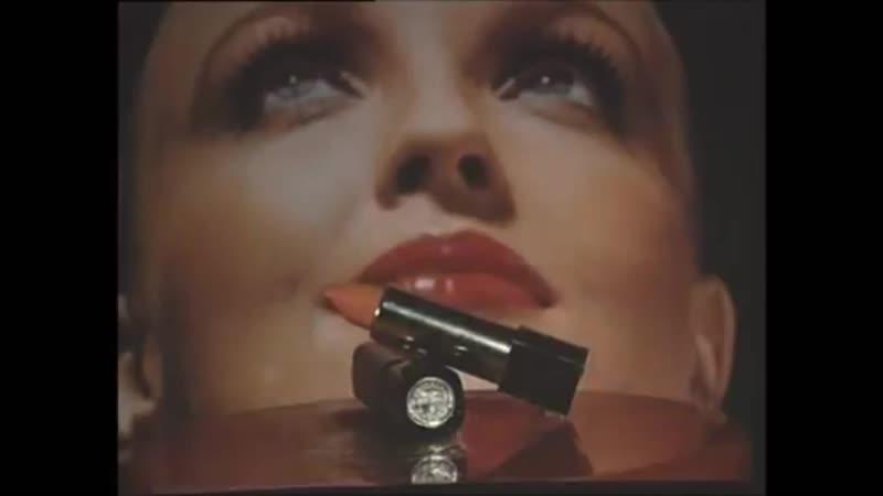 U n i p o r t e r _ lipstick