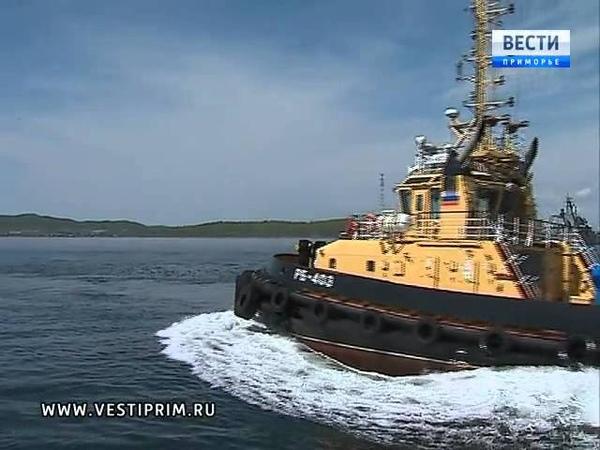 Буксиры нового поколения осваивают на Тихоокеанском флоте