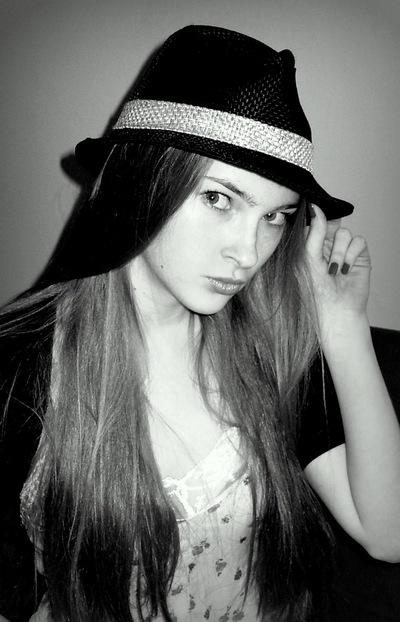 Анастасия Зотова, 11 июня 1994, Канск, id177699090