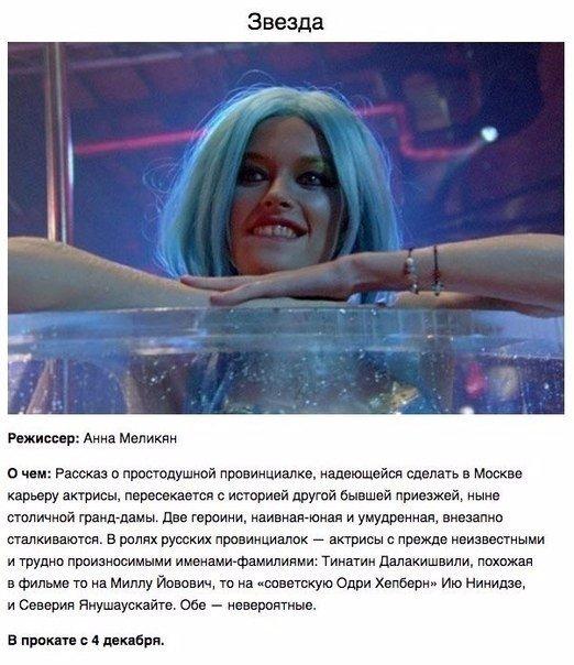 10 российских фильмов 2014 года, которые достойны внимания.