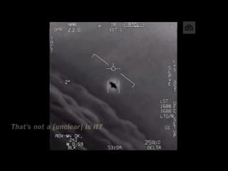 Рассекречено видео перехвата НЛО