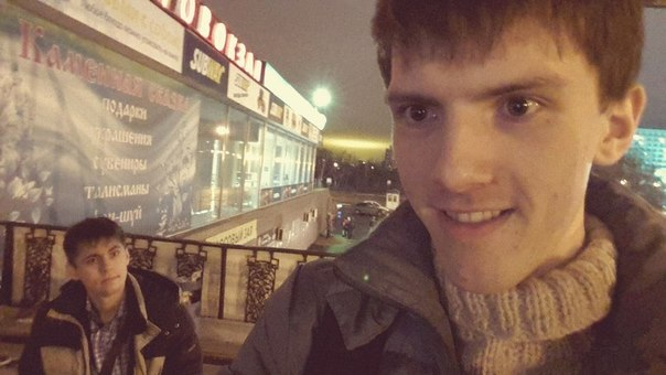 Kirill - Instagram Profile - INK361