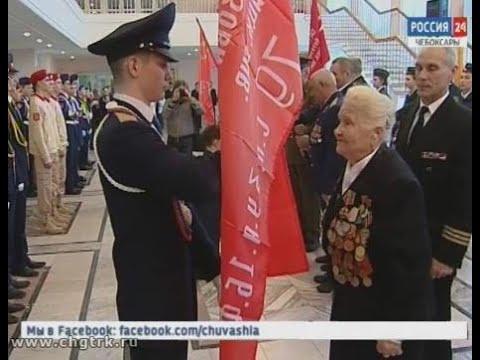 В Чебоксарах стартовала Всероссийская патриотическая акция «Часовой у Знамени Победы»