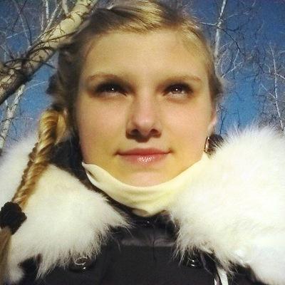 Марина Мнишек, 8 февраля 1989, Калининград, id202335211