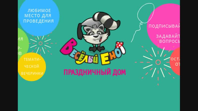 Pr_шары