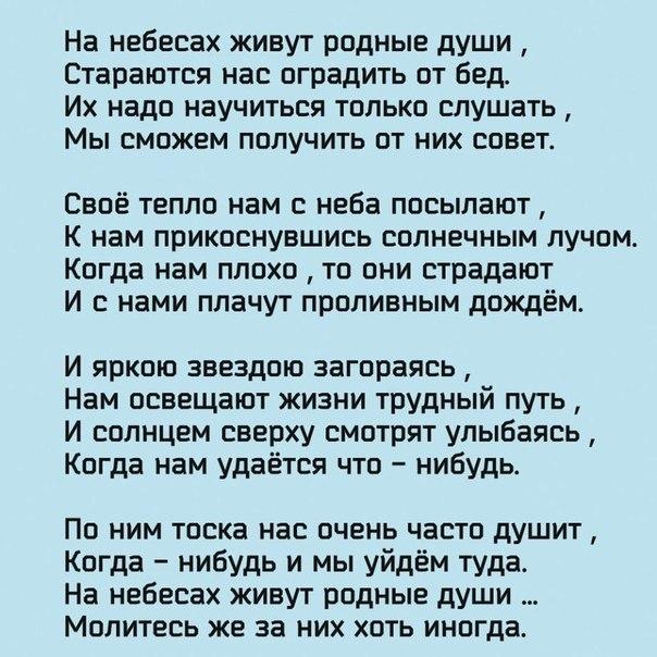Фото №456266424 со страницы Виктории Целищевой