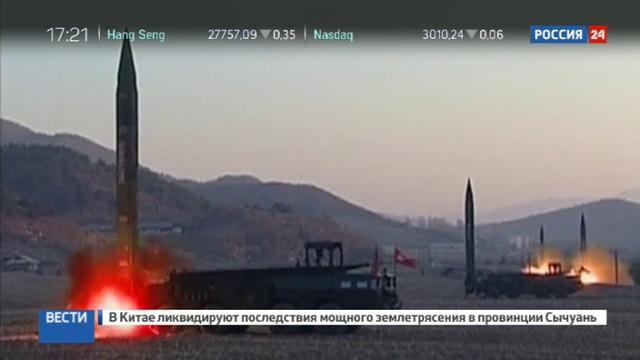Новости на Россия 24 • Гневная риторика между КНДР и США вышла на новый уровень