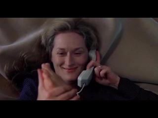 Adaptation - Meryl Streep - Legs Dance